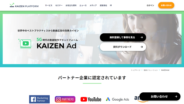 kaizenplatform