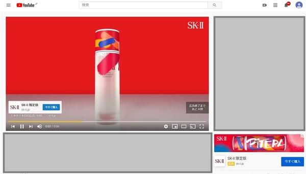 「SK-Ⅱ」|YouTubeインストリーム広告