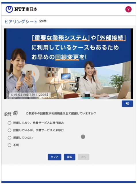 Key_WP_03_03