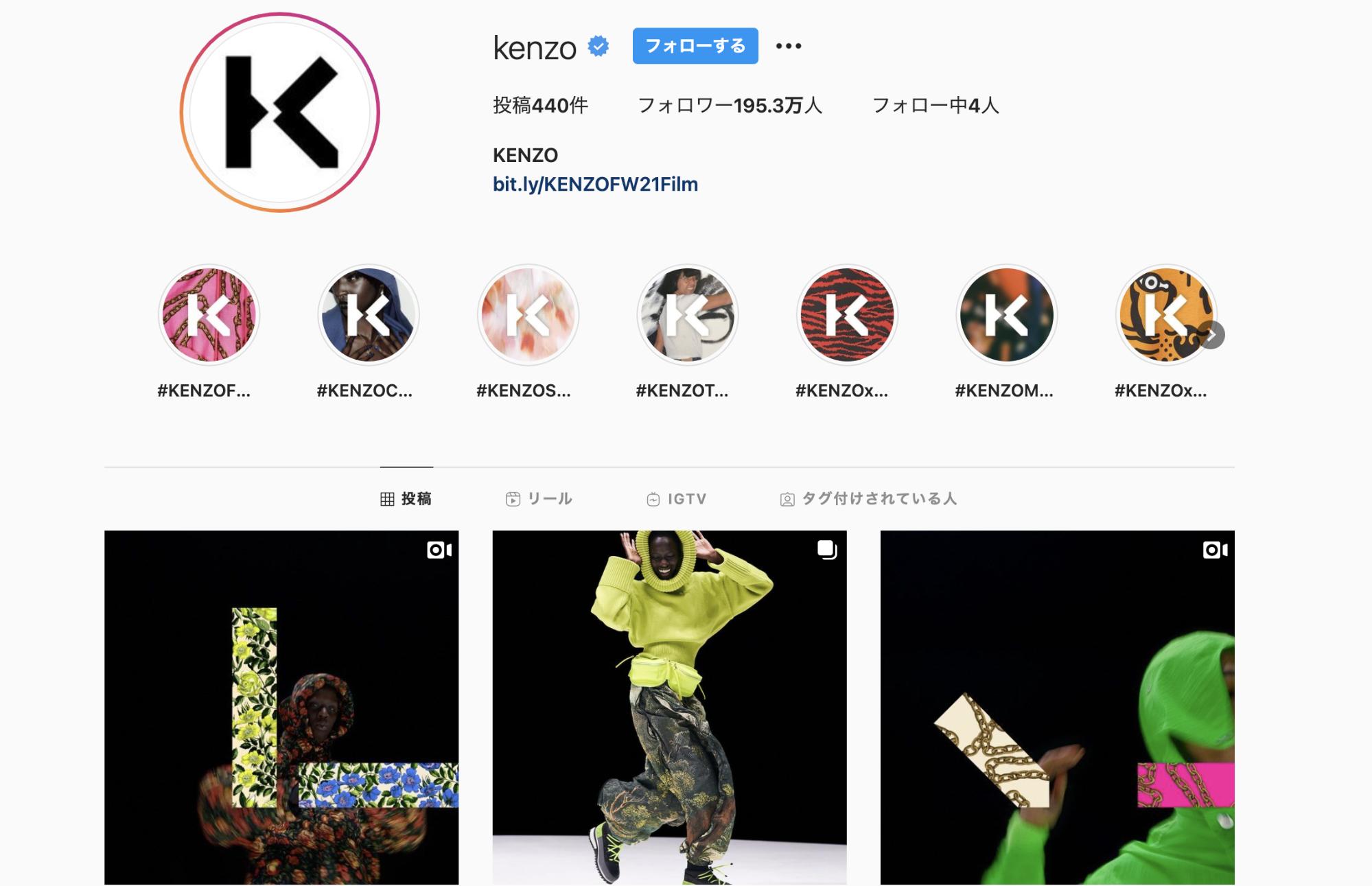 KENZO Instagram
