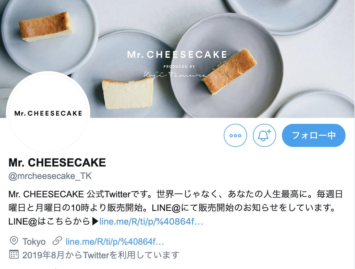 Mr.CHEESECAKE