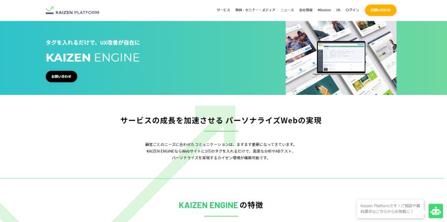KAIZEN ENGINE