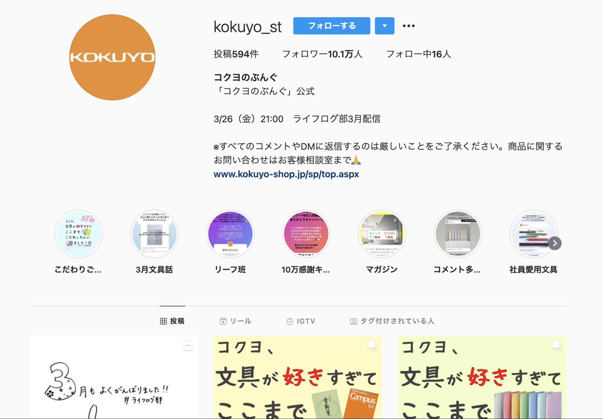 KOKUYO Instagram