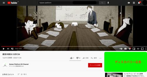 Youtube動画の再生ページ