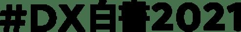 Dx 2021