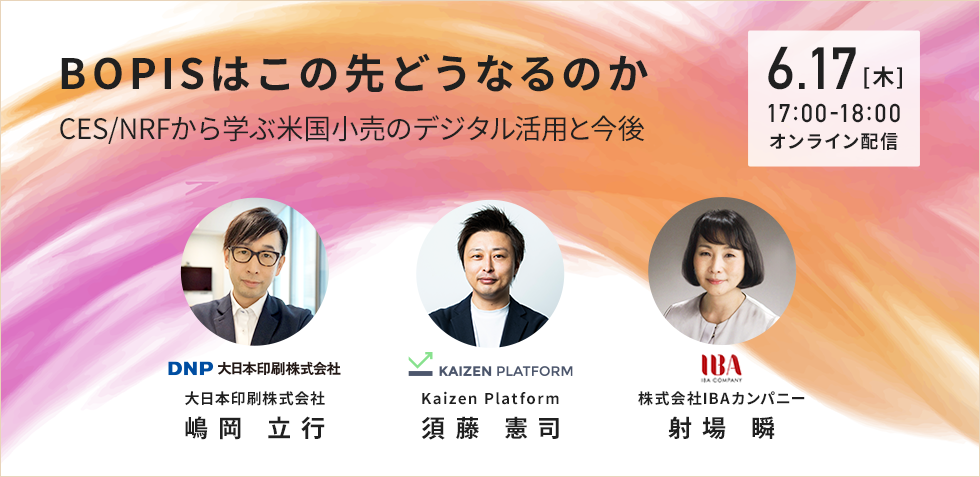 20210617_seminar_980_477-1