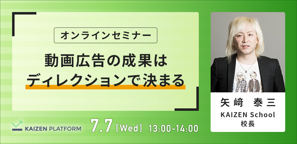 20210624_seminar_980_477-1