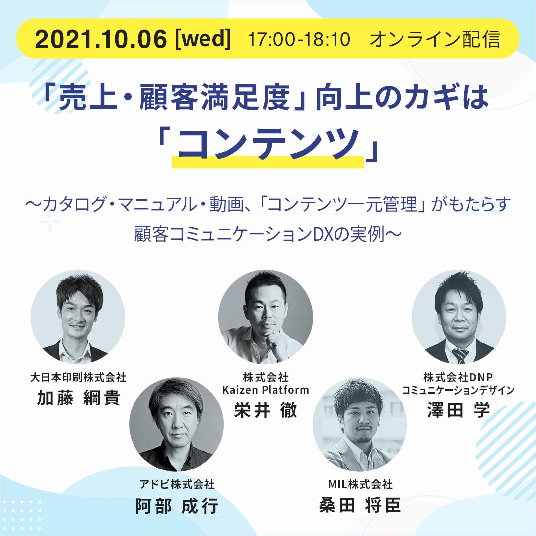 20211001_seminar_1080_1080(修正)