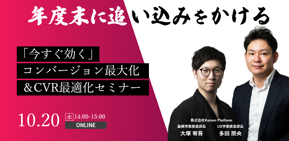 20211020_seminar_980_477_02