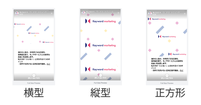 https://www.kwm.co.jp/blog/story-of-instagram-ads/