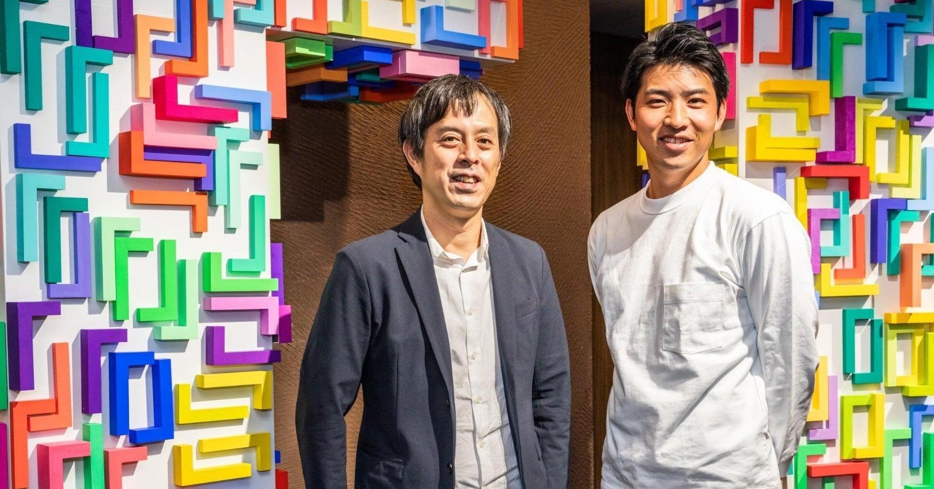 【DXのキーマン直撃】寺田倉庫が実現する「次世代トランクルーム」の形