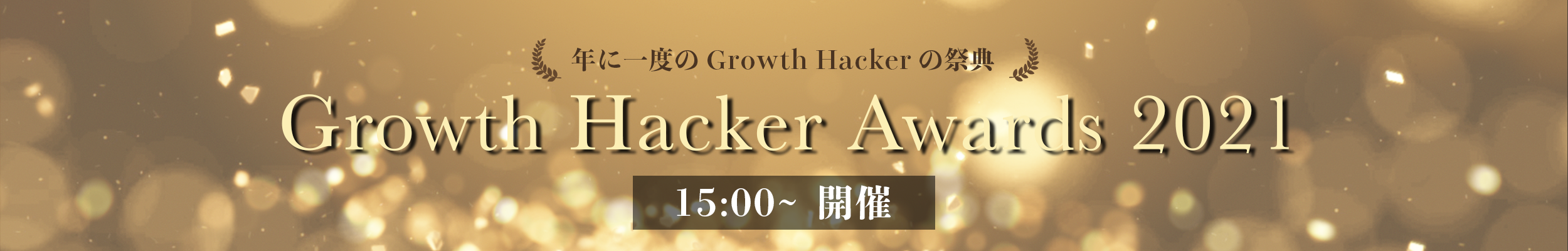 Growth Hacker Awards