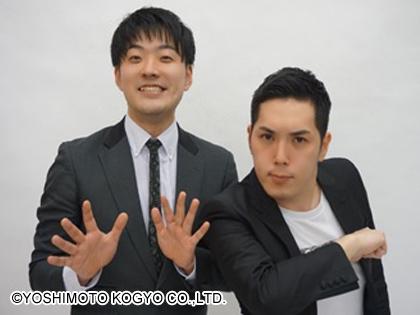 吉本興業株式会社 ネイチャーバーガー 三浦リョースケ(写真左) 笹本はやて(写真右)