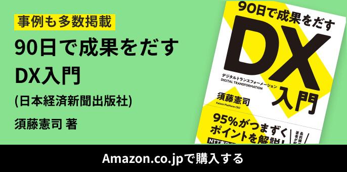 dxbook