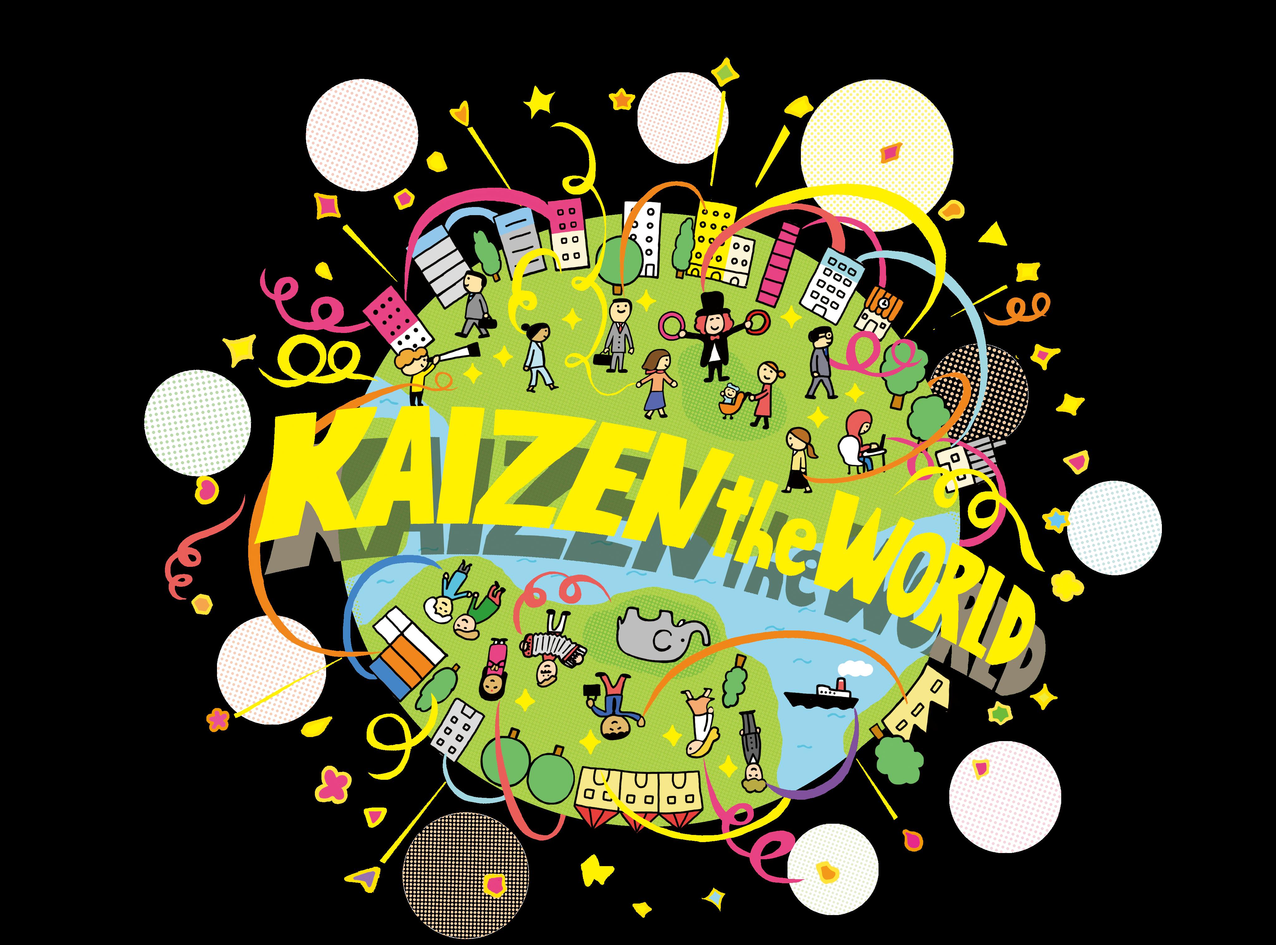 kaizen11i