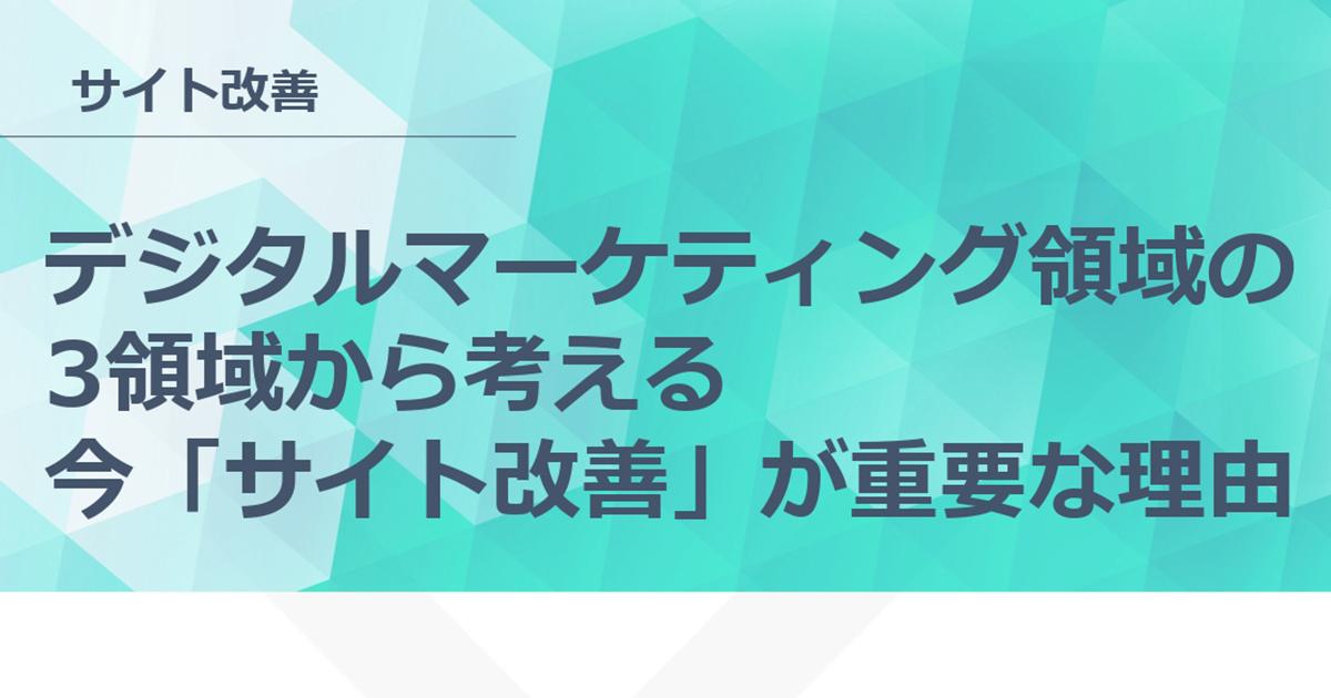 wp_cover_website_improvement